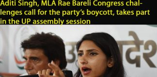 Aditi Singh, MLA Rae Bareli Congress challenges call for the party's boycott, takes part in the UP assembly session