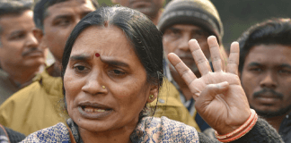 How dare she: Nirbhaya's mother blasts Indira Jaising on 'forgive convicts' remark - NewsGoLive