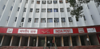 96 Candidates Join India Post Through SSC CGL 2017 - NewsGoLive