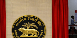 Budget Done, Over To RBI. What To Expect From Decade's First Policy: 10 Things To Know - NewsGoLive