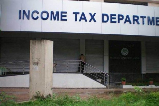 Income Tax Department To Share PAN TDS And Bank Account Details With 10 Agencies Under NATGRID