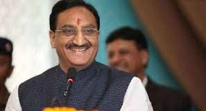 JEE-Mains to be held four times in 2021: Education Minister Ramesh Pokhriyal
