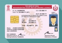 How To Link Driving Licence With Aadhaar Card? Follow These Steps