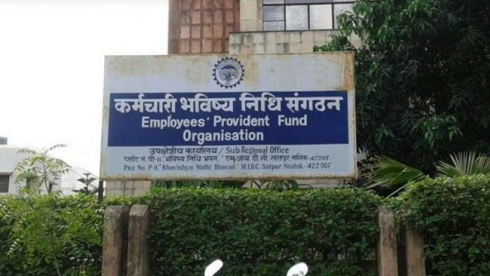 Provident Fund News: Check Step-by-Step PF Balance Without UAN Number