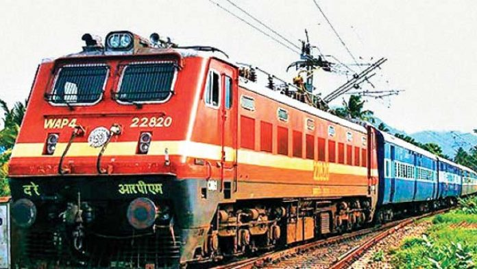 Indian Railway closes these services: These two railway services are going to be closed, know otherwise there will be problem